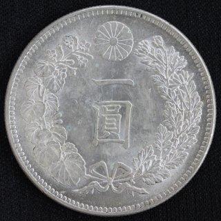 新1円銀貨(小型) 明治38年(1905年) 美品〜極美