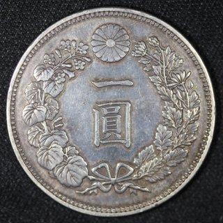 新1円銀貨(大型) 明治20年(1887年) 美品 トーン