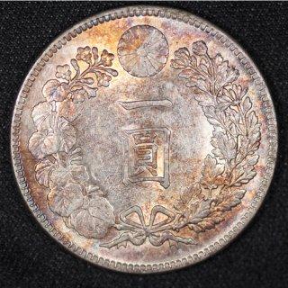 新1円銀貨 小型 大正3年 1914年 極美~未使用 トーン