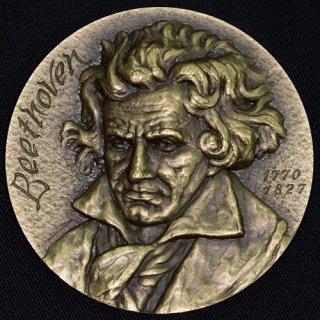 ドイツ ベートーヴェン メダル Beethoven Medal