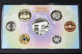 造幣局さいたま支局開局記念 2016 プルーフ貨幣セット 平成28年