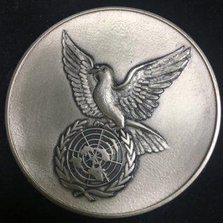 国際人権年 記念銀メダル 昭和43年 1968年