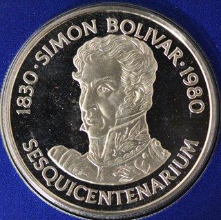 パナマ Panama【シモン・ボリバル】没後150周年 150バルボア金貨 プルーフ 1980年