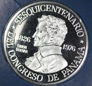 パナマ Panama 【シモン・ボリバル】パナマ議会開催150周年 150バルボア プラチナ貨 プルーフ 1976年