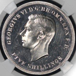 イギリス Great Britain ジョージ6世 英国祭 クラウン白銅貨 1951年 NGC PF63
