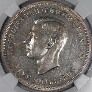 イギリス Great Britain ジョージ6世  George VI 英国祭 クラウン白銅貨 1951年 NGC PL63