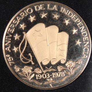 パナマ Panama【独立75周年記念】75バルボア金貨 プルーフ 1978年