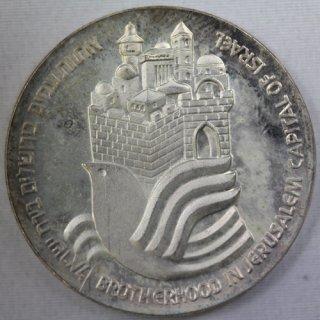 イスラエル Israel 独立29周年記念 25リロット銀貨 プルーフ JE5737-1977年
