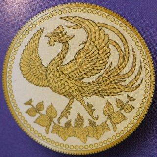 天皇陛下御在位30年記念一万円金貨幣 プルーフ 単体セット 平成31年 未開封