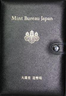大蔵省造幣局 プルーフ貨幣セット 平成元年 (1989年)