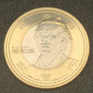 地方自治法施行60周年記念 500円 バイカラークラッド貨 平成22年 高知県