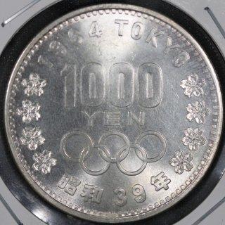 東京オリンピック記念 1000円銀貨 昭和39年 1964年