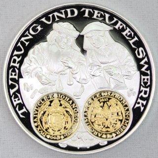 ドイツ Germany ドイツ貨幣史1200年 シュレッケンベルガー 銀メダル 2004年