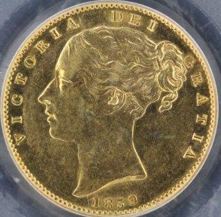 イギリス Great Britain ヴィクトリア女王 盾の紋章 ソブリン金貨 1859年 PCGS AU58