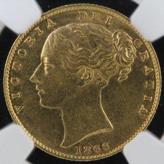 イギリス Great Britain ヴィクトリア女王 盾の紋章 ソブリン金貨 1866年 NGC MS62