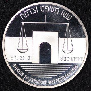 イスラエル Israel イスラエルの法律 第44回独立記念日 2シェカリム プルーフ銀貨 1992年