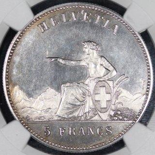 スイス Switzerland 射撃祭 ラ ショー ド フォン La Chaux De Fonds 5フラン銀貨 1863年 NGC MS63+