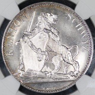 スイス Switzerland 射撃祭 シュービッツ Schwyz 5フラン銀貨 1867年 NGC MS66