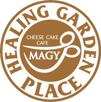 「煎りたて」「挽きたて」「淹れたて」にこだわった Cafe Magy(カフェマージー) のECサイトへようこそ!