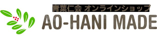AO-HANI MADE