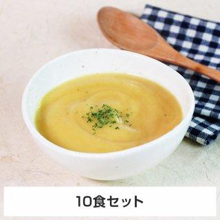 あおはにファーマーズ やきいものスープ(1セット10食入り)
