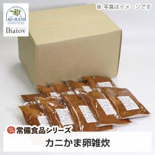 レトルト常備食品シリーズ カニかま卵雑炊(1セット10食入り)