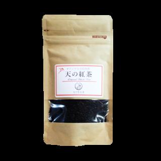 天の紅茶(リーフ)