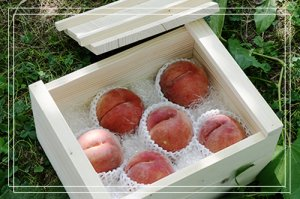 高級ギフト【至高シリーズ】桃5〜6個 木箱入り(送料無料)