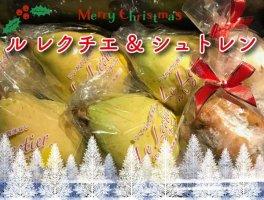 クリスマスにぴったり☆ルレクチェ&シュトレンセット