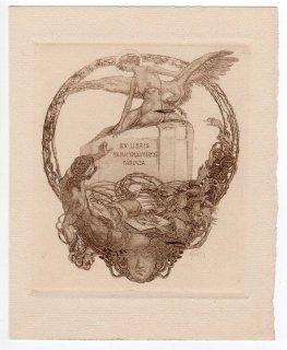 フランツ・フォン・バイロス蔵書票 Ex-Libris Nikolai Kolossváry de Parcucza