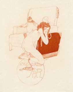バイロス蔵書票 Ex Libris HRR(Hans Rosen)Plate 8 (brown)