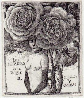 林 由紀子 銅版画蔵書票「薔薇連祷 II」