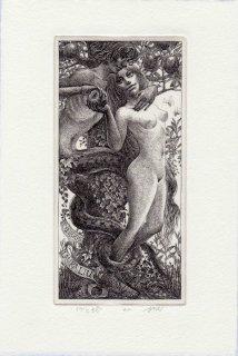 林 由紀子 銅版画蔵書票「イヴと蛇」