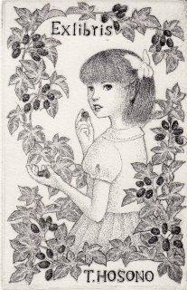 長野 順子 銅版画蔵書票「花心」