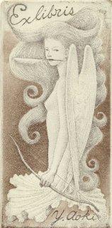 長野 順子 銅版画蔵書票「Venus」