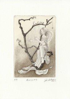 長野 順子 銅版画蔵書票「風のささやき」