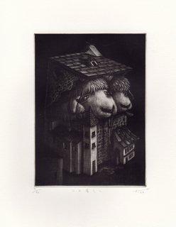 久保 貴之  銅版画作品 『二人暮らし』