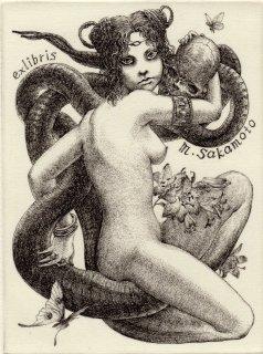林 由紀子 銅版画蔵書票「ラミアの呪い」