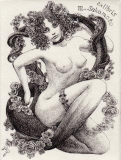 林 由紀子 銅版画蔵書票「ラミアの愛と罪」