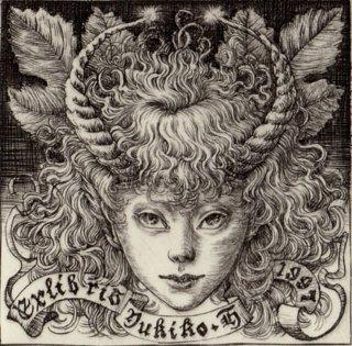 林 由紀子 銅版画蔵書票「牧神」