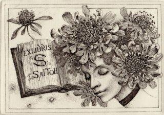 林 由紀子 銅版画(モノクロ)蔵書票「園丁の日記 秋」サイン入り