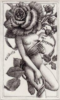 林 由紀子 銅版画(モノクロ)蔵書票「揺れる想い」サイン入り