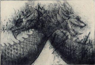 西村 沙由里 銅版画「心緒の相」サイン入り