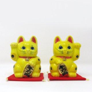 まねき猫 中 日本製 開運・大吉 貯金箱 黄色 染付 本金焼付