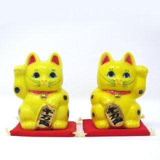 まねき猫 小 日本製 開運・大吉 貯金箱 黄色 染付 本金焼付