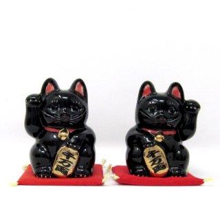 まねき猫 小 日本製 開運・大吉 貯金箱 黒色 染付 本金焼付