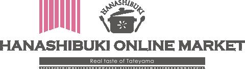 千葉県南房総館山 花しぶきオンラインショップ