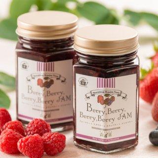 【4種のベリージャム】〜Berry,Berry,Berry,Berry,JAM〜