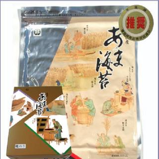 金田漁協 青混ぜ焼き海苔ギフトセット