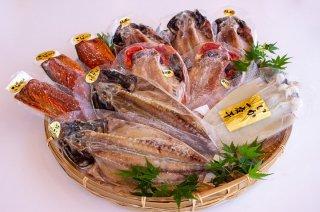地魚干物詰め合わせ3,000円セット